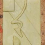 029 150x150 [ Tutoriel ] Réalisation dune bannière 3D