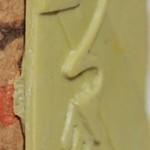 037 150x150 [ Tutoriel ] Réalisation dune bannière 3D