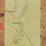 038 150x150 [ Tutoriel ] Réalisation dune bannière 3D